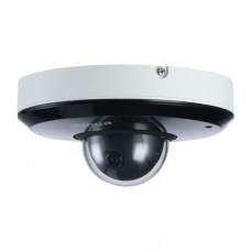 Dahua PTZ Dome Camera
